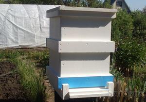 Как изготовить ульи для пчел